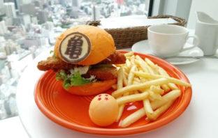 Dragon Ball hamburguesa japon