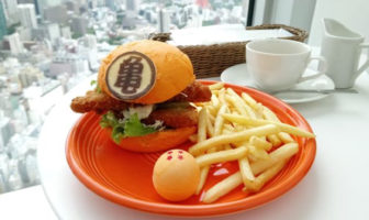 Dragon Ball hamburguesa japon