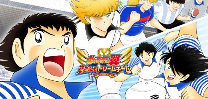 Captain Tsubasa: Dream Team el nuevo juego para móviles