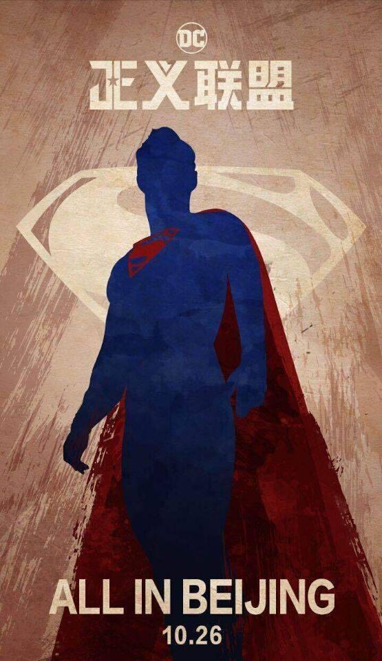 Justice League International Poster Superman